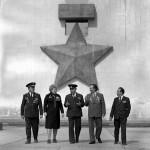 Положение о походе молодёжи по местам боевой и трудовой доблести Великой Отечественной войны