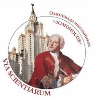 Олимпиада для школьников «Ломоносов» 2014-2015 от МГУ