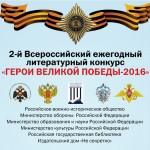2vlk_2016